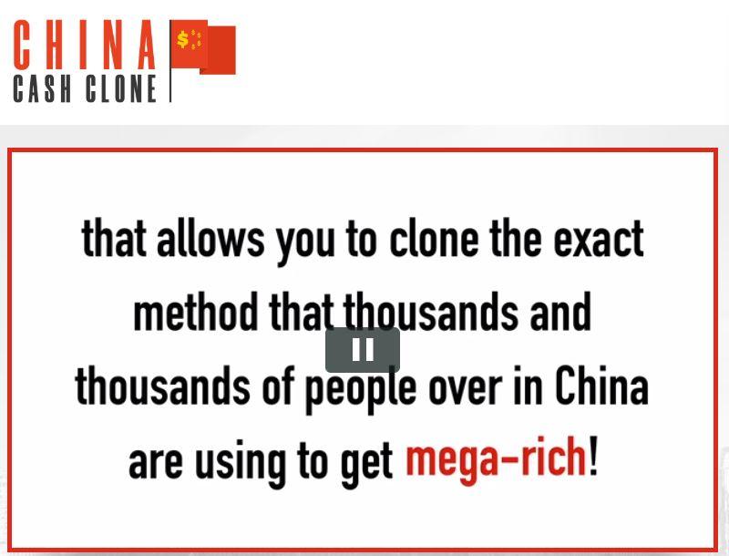 China Cash Clone Logo